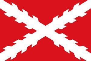 bandera del estado de Quito