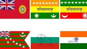 banderas históricas de la india