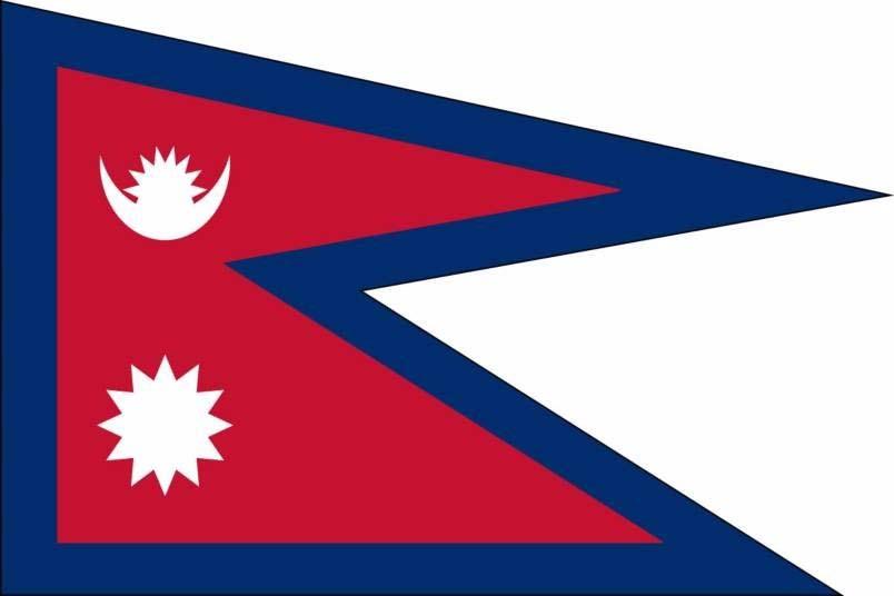 bandera de nepal