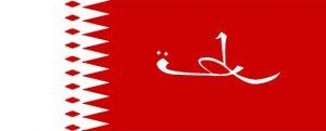 antigua bandera de qatar
