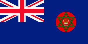 bandera de nigeria antigua