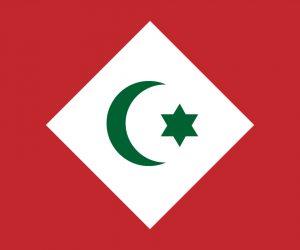 rif bandera