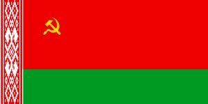 bandera socialista de bielorrusia
