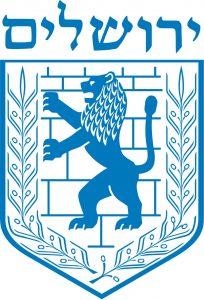 jerusalen emblema