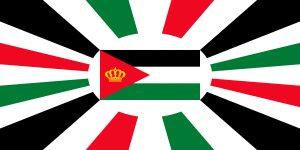 estandarte real de jordania