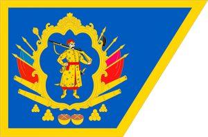 Bandera del Hetmanato cosaco (1649-1775)