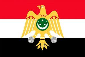 bandera de egipto en 1952