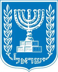 emblema oficial de israel