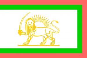 antigua bandera de iran